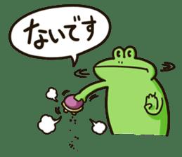 Yukai Syokudou Stamp sticker #393322