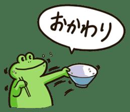 Yukai Syokudou Stamp sticker #393323
