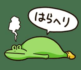 Yukai Syokudou Stamp sticker #393325