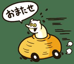 Yukai Syokudou Stamp sticker #393332