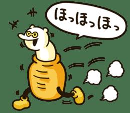Yukai Syokudou Stamp sticker #393335