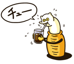 Yukai Syokudou Stamp sticker #393336