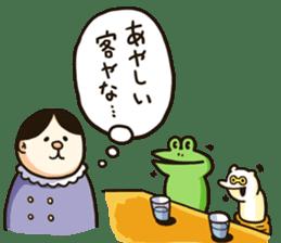 Yukai Syokudou Stamp sticker #393338