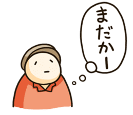 Yukai Syokudou Stamp sticker #393342