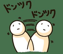 Yukai Syokudou Stamp sticker #393343