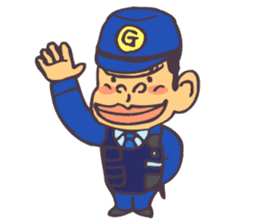 The cop of a gorilla for English sticker #393636