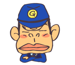 The cop of a gorilla for English sticker #393637