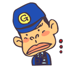 The cop of a gorilla for English sticker #393638