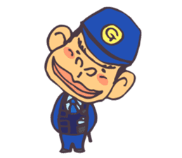 The cop of a gorilla for English sticker #393639