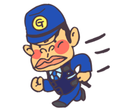 The cop of a gorilla for English sticker #393644