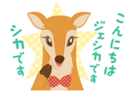 Jessica The Deer sticker #393665