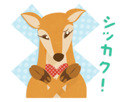 Jessica The Deer sticker #393671