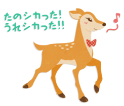 Jessica The Deer sticker #393673
