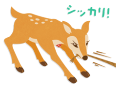 Jessica The Deer sticker #393675