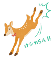 Jessica The Deer sticker #393677
