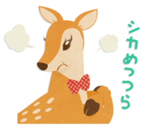Jessica The Deer sticker #393680