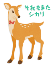 Jessica The Deer sticker #393681