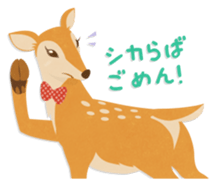 Jessica The Deer sticker #393683