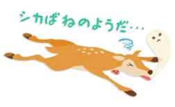 Jessica The Deer sticker #393684