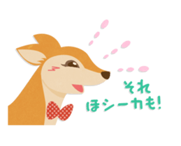 Jessica The Deer sticker #393686