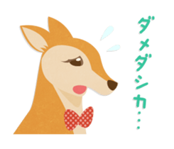 Jessica The Deer sticker #393687