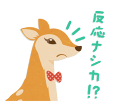 Jessica The Deer sticker #393690