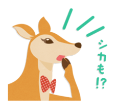 Jessica The Deer sticker #393694