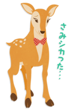Jessica The Deer sticker #393698
