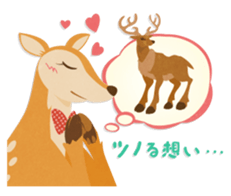 Jessica The Deer sticker #393702