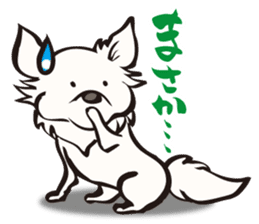 I am CHIBI sticker #394026