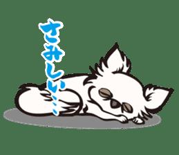 I am CHIBI sticker #394035