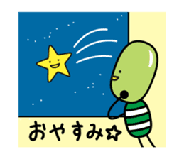 mameppi <edamame> sticker #394425
