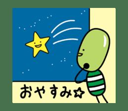 mameppi <edamame> sticker #394425