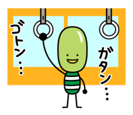 mameppi <edamame> sticker #394430