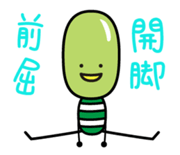 mameppi <edamame> sticker #394432