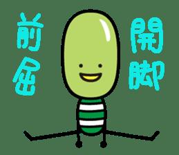 mameppi <edamame> sticker #394432