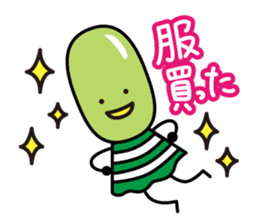 mameppi <edamame> sticker #394433
