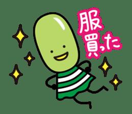 mameppi <edamame> sticker #394433