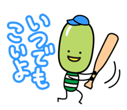 mameppi <edamame> sticker #394434
