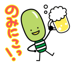 mameppi <edamame> sticker #394435