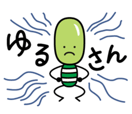 mameppi <edamame> sticker #394437