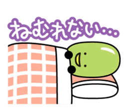 mameppi <edamame> sticker #394439