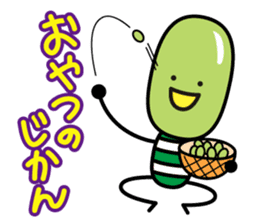 mameppi <edamame> sticker #394441
