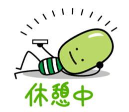 mameppi <edamame> sticker #394442
