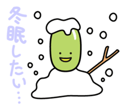 mameppi <edamame> sticker #394443