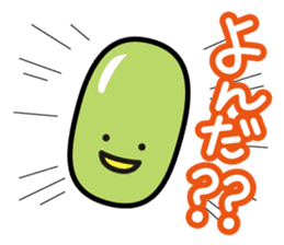 mameppi <edamame> sticker #394444