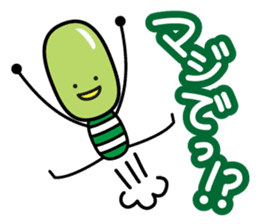 mameppi <edamame> sticker #394446