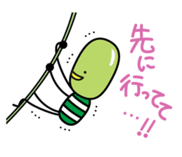 mameppi <edamame> sticker #394450
