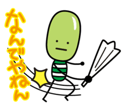 mameppi <edamame> sticker #394451