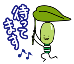 mameppi <edamame> sticker #394454